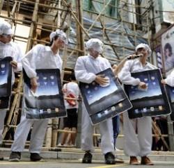 Hành vi cấm người lao đôngj khi tiến hành đình công