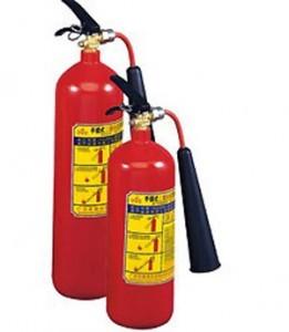 Giấy chứng nhận phòng cháy chữa cháy