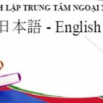 Dịch vụ Xin giấy phép thành lập Trung tâm Ngoại ngữ (tin học, bồi dưỡng văn hóa)