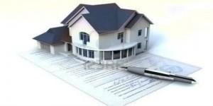 Các loại thuế, phí, lệ phí khi tặng cho quyền sử dụng đất theo quy định mới