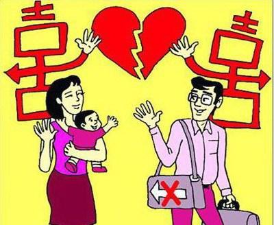 Sống chung như vợ chồng thì con cho ai nuôi?