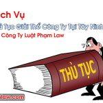 Thủ Tục Giải Thể Công Ty Tại Tây Ninh Dịch Vụ Chuyên Nghiệp